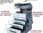 柯美350复印机低价出售,功能A3A4双面复印打印,带送稿器
