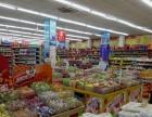 800方超市超低价转让