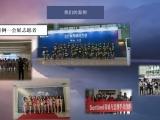 北京及全国会议会展服务及人力资源