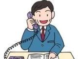 东莞横沥无线电话|无线固话|无线座机|团