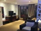出租酒店式公寓 情侣房238元/晚上 麻将房289元/晚上