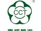 北京康辉旅行社总社