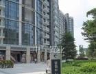 莱蒙水榭春天 五星级级物业小区 设施齐全 首次出租