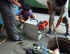 无锡污水管道清洗专业施工电话