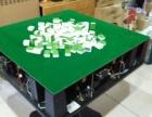 天津二手麻将机麻将桌出售