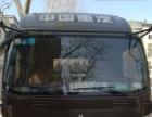 新款货车出租 可拉拉货 小型搬家 长短途运输