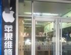 苹果专卖店精修苹果百分百原装配件
