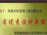 供应郑州装修图纸签章盖章,消防申报,消防备案