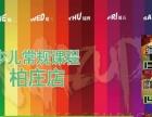 芜湖成人街舞培训WAZUP舞蹈教室