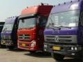 东营到青岛大型设备集装箱运输
