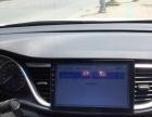 新英朗安卓系统智能导航 还有所有车型导航