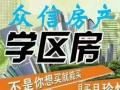 四季菁华北区 带证房源 大三室送车库 见到装修 超值!!!