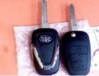 杭州淳安安装密码锁电话是多少 开家庭锁价格多少