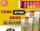 狗粮,猫粮,厂家代理。湘潭市区,包送货上门