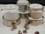 (厂家直销)益派供应LED配件、B22铁镀锌、免焊灯头、B22灯