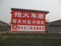 乡镇墙体广告发布有哪些需要注意的点