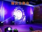 浦江县:舞台 音响 灯光 摄像师 主持人 婚庆