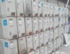 武汉专业二手回收空调回收家电回收