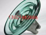 悬式玻璃绝缘子FC70/146参数报价