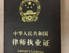 宝山律师宝山刑事辩护 取保候审 房产纠纷离婚财产袁绍国