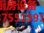 湘潭低价制作【饭店油烟罩排烟管道】风机净化器安装