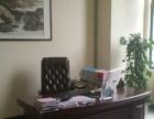 中海大厦写字楼办公室出租,市中心位置,很少有的租的