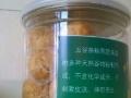 五谷杂粮面膜芦荟果蔬汁美容配方加盟