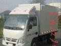 3米箱货车出租 搬家及货物运输