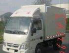 3米箱货车出租 市区及长短途货运输及搬家