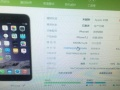 iphone6预出售