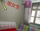 宝山-共康 家庭旅馆 1600元/月