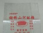 专业生产超市印字购物袋/食品袋/印字店名方便袋