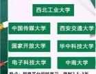 深圳有哪些成人教育学校