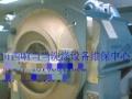 进口干洗机水洗机专业维修安装调试技术培训