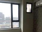 朝南 万达空房2室68平方,可做办公场地 随时看房