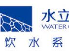 水立方净水器加盟