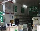 贵阳周边-修文54平米医药保健-药店28万元