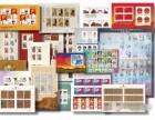 中国邮票特殊材质珍邮大典 中国邮票的新理念