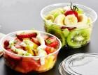 深圳南山福田宝安公司水果下午茶团购净切果盒袋装水果大盒装水果