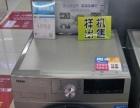 海尔10公斤洗衣机样机出售
