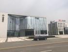北京周边和谷智能科技小镇诚邀企业入驻 框架厂房独栋出售