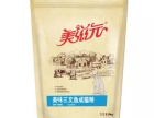 美滋元猫粮25斤