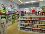 合肥母婴店加盟 母婴加盟店榜 海外秀10大母婴品牌