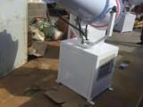 杭州50米射程雾炮机/远射程喷雾机/杭州除尘降尘雾炮