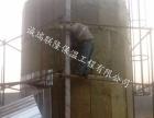 潍坊管道罐体铁皮保温施工队保温工程施工资质