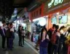 (个人)从化 街口中心区 奶茶店低价急转Q