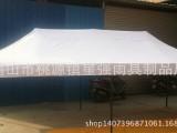 中国电信/联通/移动/广告礼品/广告促销/折叠帐篷,伞篷/展览帐