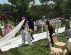 沈阳草坪婚礼去哪好沈阳草坪婚礼的好地方