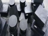 板式橡胶支座 凉城板式橡胶支座 凉城板式橡胶支座厂家定制