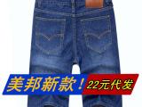 2015夏季604牛仔短裤青年男士直筒型牛仔裤时尚都市薄款马裤代